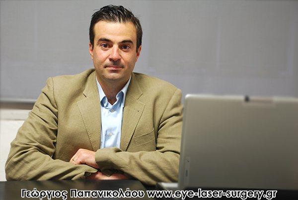 Γεώργιος Παπανικολάου - Χειρούργος Οφθαλμίατρος