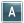 Reset to normal font size for Page - Εγχείρηση Laser Lasik PRK στα μάτια - Χειρουργικές Επεμβάσεις - Εγχείρηση Laser στα Μάτια - Γεώργιος Παπανικολάου - Χείρουργος Οφθαλμίατρος - Εγχείρηση με Laser